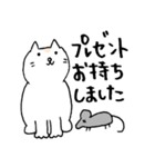 猫の日常会話と野球(個別スタンプ:06)