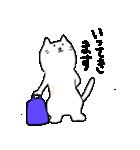猫の日常会話と野球(個別スタンプ:07)