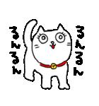 猫の日常会話と野球(個別スタンプ:13)