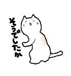 猫の日常会話と野球(個別スタンプ:18)