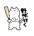 猫の日常会話と野球(個別スタンプ:32)