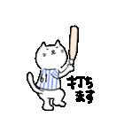 猫の日常会話と野球(個別スタンプ:33)
