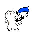 猫の日常会話と野球(個別スタンプ:35)