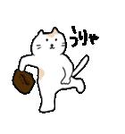 猫の日常会話と野球(個別スタンプ:38)