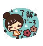 ◆ようこさんが毎日使える名前スタンプ◆(個別スタンプ:04)