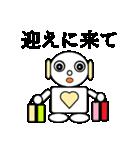 ロビンちゃん3(個別スタンプ:01)