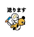ロビンちゃん3(個別スタンプ:02)