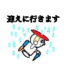 ロビンちゃん3(個別スタンプ:03)
