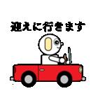 ロビンちゃん3(個別スタンプ:04)