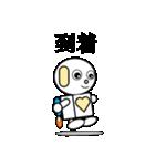 ロビンちゃん3(個別スタンプ:07)