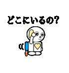 ロビンちゃん3(個別スタンプ:08)