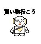 ロビンちゃん3(個別スタンプ:09)