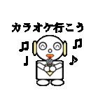 ロビンちゃん3(個別スタンプ:10)