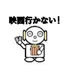 ロビンちゃん3(個別スタンプ:11)
