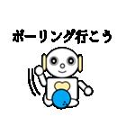 ロビンちゃん3(個別スタンプ:12)