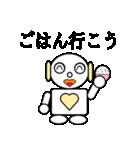 ロビンちゃん3(個別スタンプ:13)