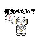 ロビンちゃん3(個別スタンプ:14)