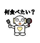 ロビンちゃん3(個別スタンプ:15)