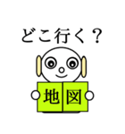 ロビンちゃん3(個別スタンプ:16)