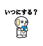 ロビンちゃん3(個別スタンプ:17)
