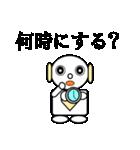 ロビンちゃん3(個別スタンプ:18)