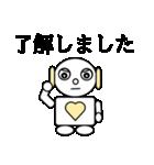 ロビンちゃん3(個別スタンプ:19)