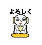 ロビンちゃん3(個別スタンプ:20)