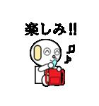 ロビンちゃん3(個別スタンプ:21)