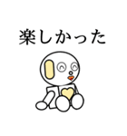 ロビンちゃん3(個別スタンプ:22)