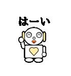 ロビンちゃん3(個別スタンプ:24)