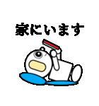 ロビンちゃん3(個別スタンプ:25)