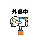 ロビンちゃん3(個別スタンプ:26)