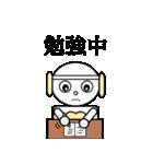 ロビンちゃん3(個別スタンプ:27)