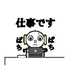 ロビンちゃん3(個別スタンプ:28)