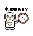 ロビンちゃん3(個別スタンプ:29)