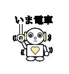 ロビンちゃん3(個別スタンプ:31)