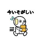 ロビンちゃん3(個別スタンプ:32)