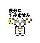 ロビンちゃん3(個別スタンプ:33)