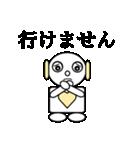 ロビンちゃん3(個別スタンプ:34)