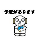 ロビンちゃん3(個別スタンプ:35)