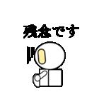 ロビンちゃん3(個別スタンプ:36)
