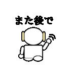 ロビンちゃん3(個別スタンプ:37)