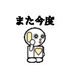 ロビンちゃん3(個別スタンプ:38)
