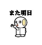 ロビンちゃん3(個別スタンプ:39)