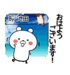(40個入)池田の元気な敬語入り名前スタンプ(個別スタンプ:01)
