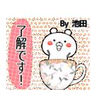 (40個入)池田の元気な敬語入り名前スタンプ(個別スタンプ:06)