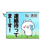 (40個入)池田の元気な敬語入り名前スタンプ(個別スタンプ:09)