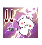 (40個入)池田の元気な敬語入り名前スタンプ(個別スタンプ:13)