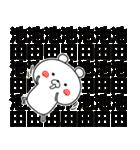 (40個入)池田の元気な敬語入り名前スタンプ(個別スタンプ:14)
