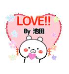 (40個入)池田の元気な敬語入り名前スタンプ(個別スタンプ:25)